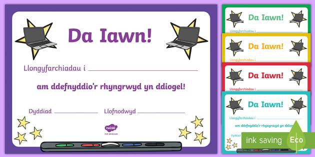 Tystysgrifau Gwobr E Ddiogelwch Tystysgrifau - E-Ddiogelwch, Cyfnod Sylfaen, Fframwaith Cymhwysedd digidol, Cyfrifiaduron.,Welsh, e-ddogelwch, eddiogelwch, diwrnod e-ddiogelwch, diwrnod eddiogelwch, diogelwch ar y we,  Internet Safety, internet safet