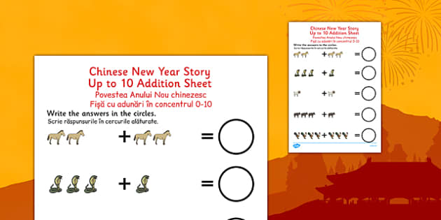 Chinese New Year Story Up to 10 Addition Sheet Romanian Translation - romanian, chinese new year, story, up to, 10, addition, sheet
