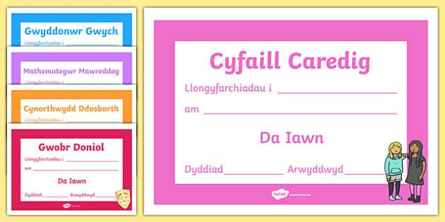 Pecyn Gwyobrwyo Diwedd y Flwyddyn Certificates-Welsh