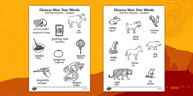Chinese New Year Words Colouring Sheets Romanian Translation - romanian, chinese new year, words, colouring, sheets, colour