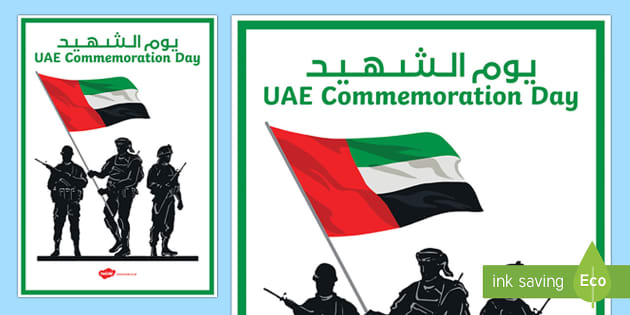 UAE Commemoration Day Display Poster Arabic/English Translation