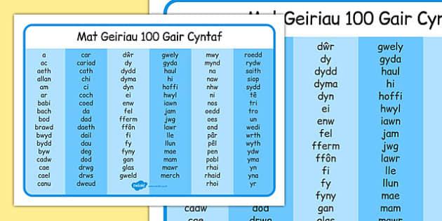 Mat Geiriau 100 Gair Cyntaf - welsh, cymraeg, mat geiriau, gair cyntaf, darllen
