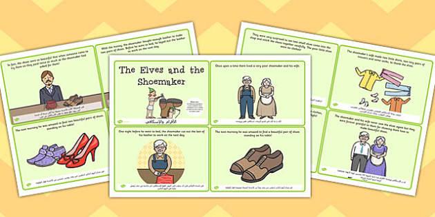تسلسل قصة الأقزام والإسكافي (أربعة في صفحة A4) إنجليزي عربي