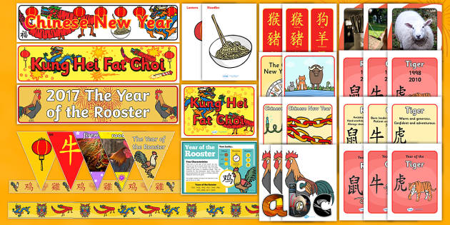 Chinese New Year Display Pack - chinese new year, display, year
