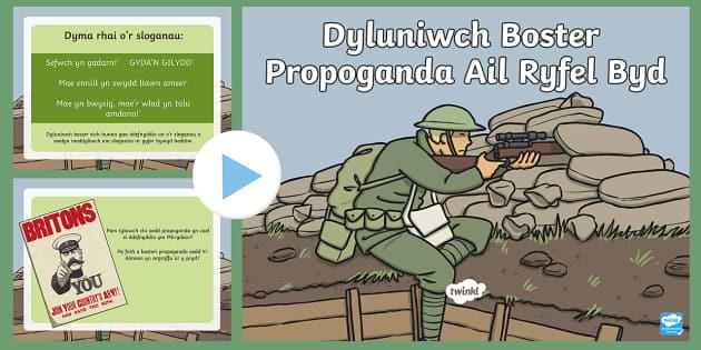 Pŵerbwynt Ail Ryfel Byd 'Dyluniwch Boster Propoganda' PowerPoint - ail, ryfel, byd, propaganda, slogan, hanes,Welsh