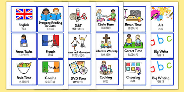 Visual Timetable for KS1 Mandarin Chinese Translation - mandarin chinese, Visual Timetable, SEN, Daily Timetable, School Day, Daily Activities, Daily Routine KS1, Foundation Stage