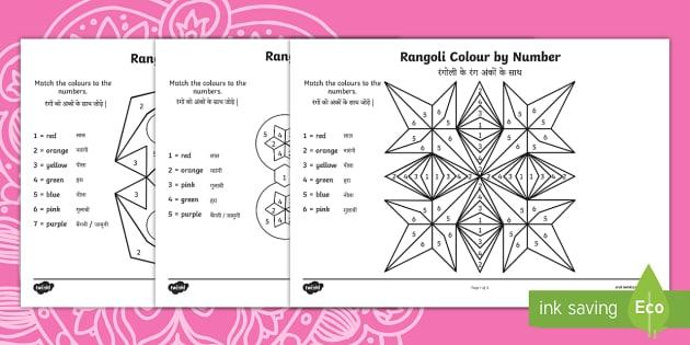 Rangoli Colour by Number Activity Sheets English/Hindi ...
