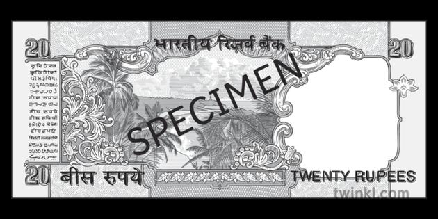 20 Rupee Note Back India Money Currency KS2 KS3 KS4 Bw RGB