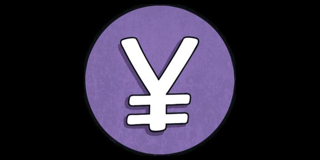 Yen Sign Currency Maths Numeracy Money CfE KS2 Illustration