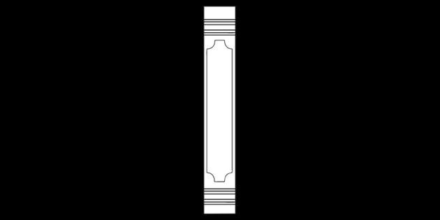 Google Image Result For Https Images Twinkl Co Uk Tr Image Upload Illustation Book Spine Black And White Png Book Spine Books Middle School Science