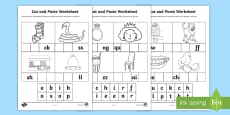 * NEW * Phase 2 and 3 Sounds Cut and Paste Activity Sheet