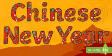 * NEW * Chinese New Year Story Display Lettering