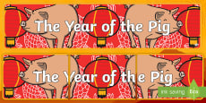 * NEW * Chinese New Year of the Pig Display Banner