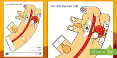 * NEW * Year of the Dog Paper Craft