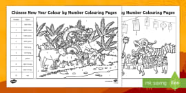 * NEW * KS1 Chinese New Year Colour By Number Colouring Pages