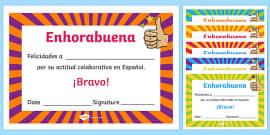 Spanish award certificate spanish award certificate spanish spanish end of year attitude award certificate spanish espaol yadclub Image collections
