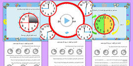 O Clock Worksheet Cut And Stick on numbers for kids, first grade sentence structure, numbers put order for kids,
