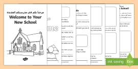 English/Arabic New Starter Welcome Activity Booklet - Dual