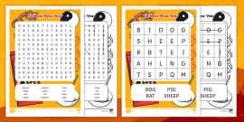 Chinese New Year Wordsearch (Differentiated)