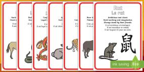 Chinese New Year Zodiac Ani...