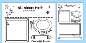 All About Me Colouring and...