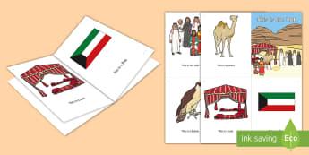 Symbols of the UAE Emergent Reader - UAE, UAE National Day, UAE Holidays, UAE History, UAE About