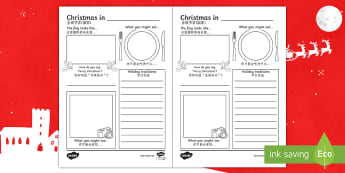 Comparing Christmas Around the World Writing Frames English/Mandarin Chinese - Comparing Christmas Around the World, Writing Frames, EAL, Mandarin Chinese