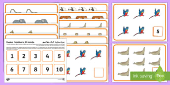 Workstation Pack: Zoo Animal Themed Number Matching to 10 Activity Pack Arabic/English - Workstations, TEACCH, autism, ASD, early EAL Arabic,Arabic-translation