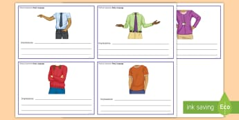Body Language Cards - Secondary - Event - General Election 08/06/2017 , persuasive devices, speeches, public speaking, non