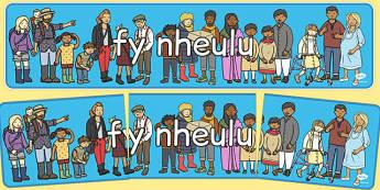 fy nheulu Display Banner Cymraeg - cymraeg, welsh, my family, family, display banner, display, banner