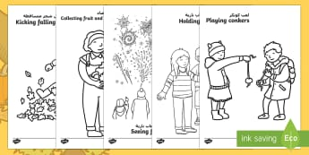 Autumn Action Colouring Pages Arabic/English  - autumn, colouring pages, colour, autmn, autunm, atumn, aurum, aurumn, colering, colourng, couloring,
