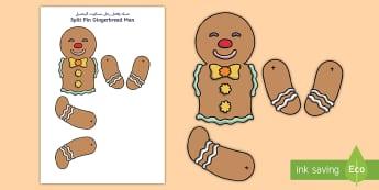 Split Pin Gingerbread Man Arabic/English - split pin, wet play, make, craft, ginger bread, gingerbread, EAL, Arabic.,Arabic-translation