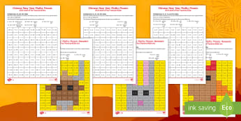 Chinese New Year Animals Multiplication Mosaics Differentiated Activity Sheets English/Hindi - Chinese New Year, Celebration, festivals, rooster, multiply, times, multiplication, mosaic, maths pr