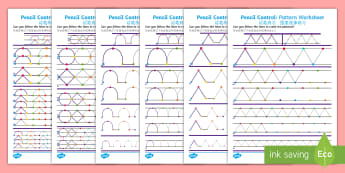 Pencil Control Pattern Activity Sheet English/Mandarin Chinese - Pencil Control Pattern Workbook - pencil control, motor skills, literacy, writing, handwriting, fine