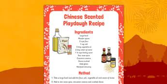 Chinese Scented Playdough Recipe - chinese, scented, playdough, recipe, playdough recipe, chinese scented
