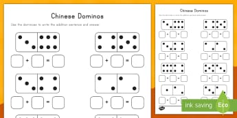 Chinese New Year Domino Addition Activity Sheet - Chinese New Year, addition, math, dominoes, worksheet, events, around the world, zodiac, math game,