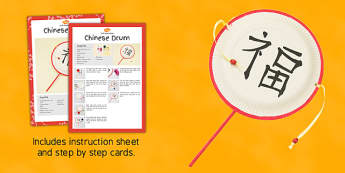 Chinese Drum Craft Instructions - chinese drum craft, instruction