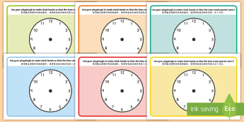 O'Clock, Half Past and Quarter Past Time Playdough Mats English/Mandarin Chinese - OClock Half Past and Quarter Past Time Playdough Mat - mats, playdugh, quater, Timw, time, o'clock,