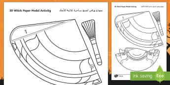 Simple Halloween 3D Witch Activity Paper Model Arabic/English - halloween, witches, pumpkins, festivals, ks1 festivals. EAL Arabic,Arabic-translation