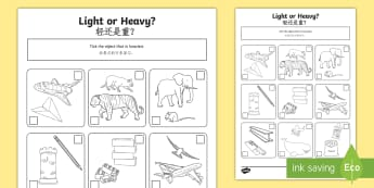 Heavy or Light Activity Sheet English/Mandarin Chinese - Measurement, worksheet, weight, mass, weighing, measures, comparing, compare, ssm, ks1, y1, year 1,