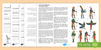 Ancient Egyptian Gods Differentiated Reading Comprehension Arabic/English - Ancient Egyptian Gods Differentiated Reading Comprehension Activity - osiris, belief, ra, goddess, a