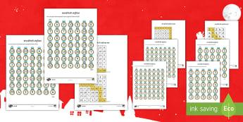 पांच सोने की अंगूठियां गतिविधि पत्रक - क्रिसमस गणित, क्रिसमस, भूलभुलैया, पथ, क