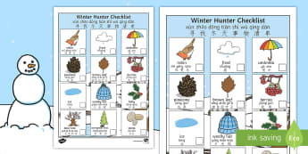 Winter Hunt Checklist English/Mandarin Chinese/Pinyin - winter, hunt, checklist, can you see, sensory walk, items, find, EAL, Pinyin