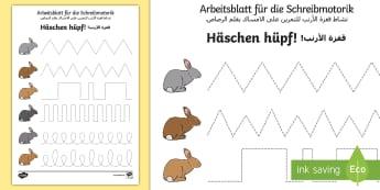 Deutsch-Arabisches Häschen hüpf Arbeitsblatt Erstes Schreiben: Linien nachspuren - Deutsch lernen, Deutsch-Arabische Materialien, Deutsch Arabische Materialien, Deutsch Arabische Lehr