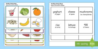 Healthy Eating Food Bingo English/Spanish - Healthy Eating Food Bingo - bingo, game, activity, eating healthy, healthy, food, food bingo, carrot