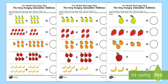 Differentiated Addition Activity Sheet to Support Teaching on The Very Hungry Caterpillar Arabic/English - The Very Hungry Caterpillar Addition Sheet - counting, addition, adding, more than, numbers, the Ver