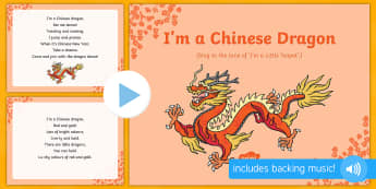 I'm a Chinese Dragon Song PowerPoint - EYFS, Early Years, Key Stage 1, KS1, Chinese New Year, festivals, Spring Festival, dragon dance, red