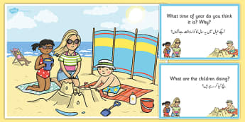 Family Beach Scene and Question Cards Urdu Translation - urdu, Reading Pictures, beach, summer, sea, sand, sandcastles, fun, outdoors, outside, seasons, holiday