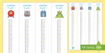 خط  أعداد عمودي من 0 إلى 50  - حساب، الأعداد، الرياضيات، رياضيات، خط الأعداد، الأعدا