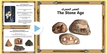 Introduction to the Stone Age PowerPoint Arabic/English - stone, age, stoneage, powerpoint, translated, arabic, english